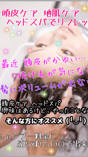 img_7130
